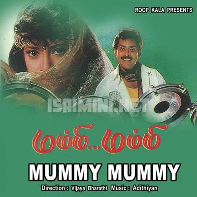 Mummy Mummy (2000) [Original Mp3] Adithiyan