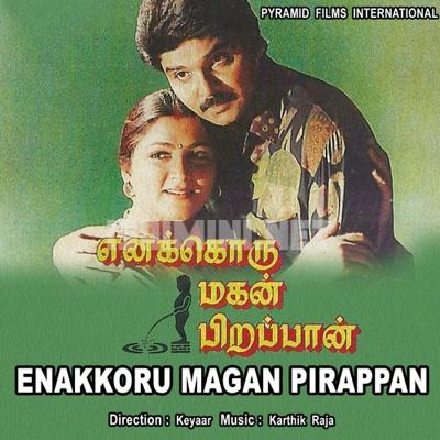 Enakkoru Magan Pirappan (1996) [Original Mp3] Karthik Raja