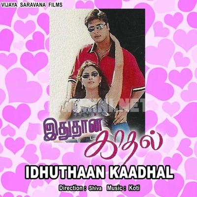 Idhu Thaan Kadhal (2000) [Original Mp3] Koti