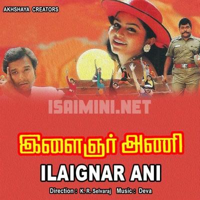 Ilaignar Ani (1994) [Original Mp3] Deva