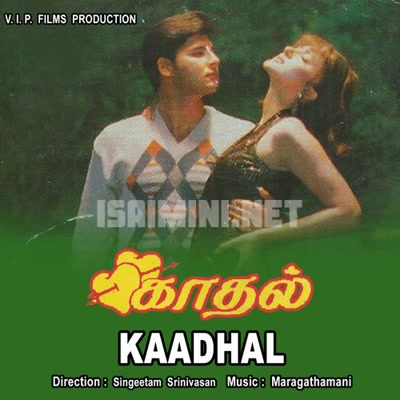 Kaadhal Old (2018) [Original Mp3] Maragathamani