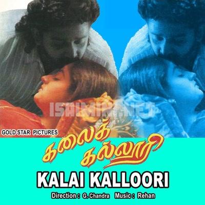 Kalai Kalluri (2002) [Original Mp3] Rajakumaran