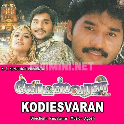 Kodiswaran (2000) [Original Mp3] Agosh