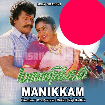 Manikkam (1996) [Original Mp3] Karthik Raja