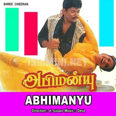 Abhimanyu (1997) [Original Mp3] Deva