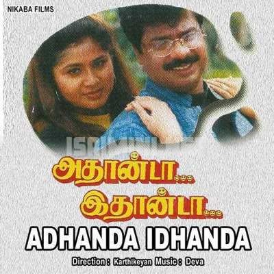 Adhanda Idhanda (1993) [Original Mp3] Deva