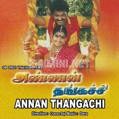 Annan Thangachi (1999) [Original Mp3] Deva