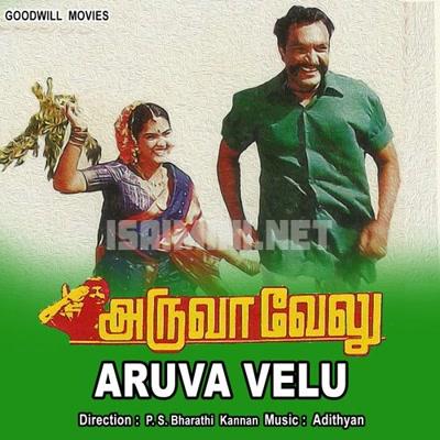 Aruva Velu (1996) [Original Mp3] Adithyan