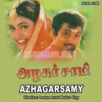 Azhagarsamy (1999) [Original Mp3] Deva