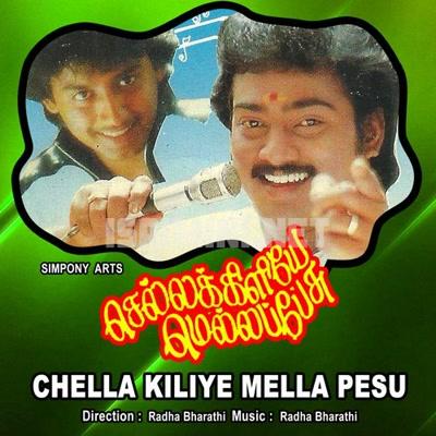 Chella Kiliye Mella Pesu (1987) [Original Mp3] S. A. Rajkumar