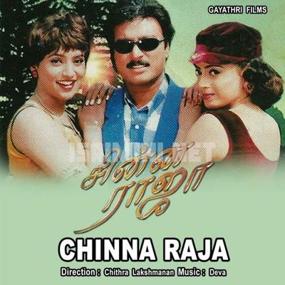 Chinna Raja (1999) [Original Mp3] Deva
