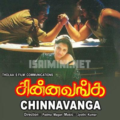 Chinnavanga (1996) [Original Mp3] Jyothi Kumar