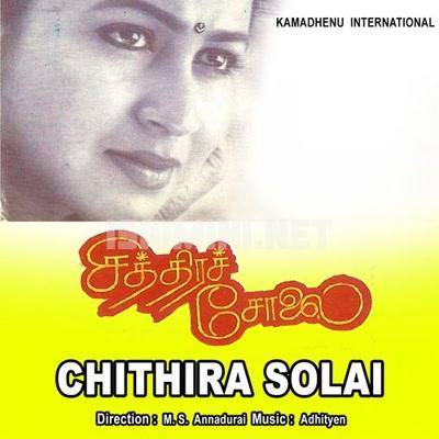 Chithira Solai (1996) [Original Mp3] Adhityen