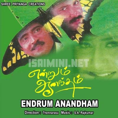 Endrum Anandham (1995) [Original Mp3] S. A. Rajkumar