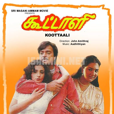 Koottaali (1996) [Original Mp3] Aadhithiyan