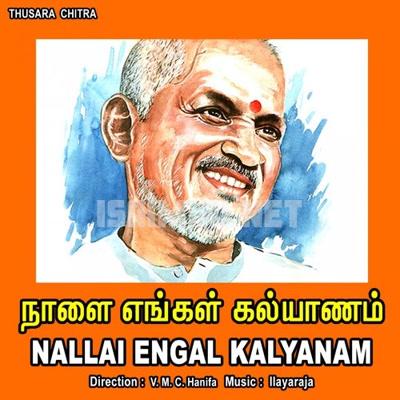 Naalai Engal Kalyanam (1993) [Original Mp3] Ilaiyaraaja