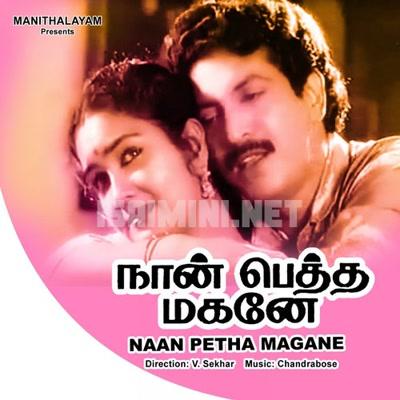 Naan Petha Magane (1995) [Original Mp3] Chandrabose