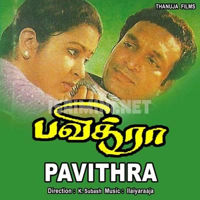 Pavithra (1994) [Original Mp3] A. R. Rahman
