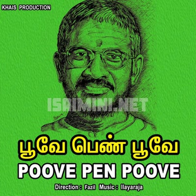 Poove Pen Poove (2001) [Original Mp3] Ilaiyaraaja