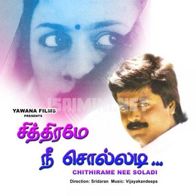 Chithirame Nee Solladi (1996) [Original Mp3] Vijayakandeeps