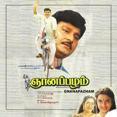 Gnanapazham (1996) [Original Mp3] K. Bhagyaraj