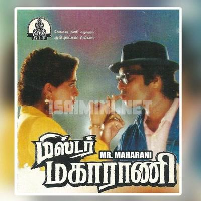 Mr. Maharani (1994) [Original Mp3] Raj-Koti