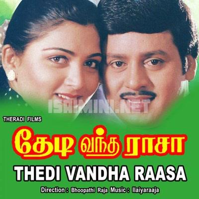 Thedi Vandha Raasa (1995) [Original Mp3] Ilayaraja