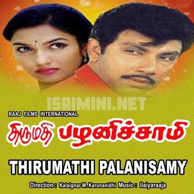 Thirumathi Palanisamy (1992) [Original Mp3] Ilaiyaraaja
