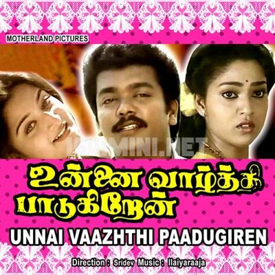 Unnai Vaazhthi Paadugiren (1992) [Original Mp3] Ilaiyaraaja