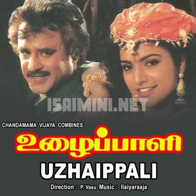 Uzhaippali (1993) [Original Mp3] Ilaiyaraaja