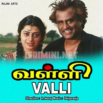 Valli (1993) [Original Mp3] Ilaiyaraja