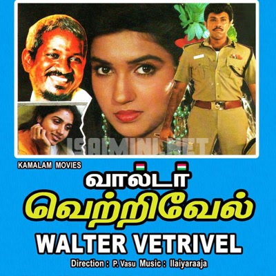 Walter Vetrivel (1993) [Original Mp3] Ilaiyaraaja