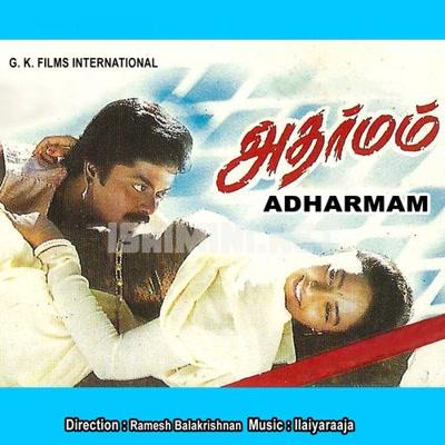 Adharmam (1994) [Original Mp3] Ilaiyaraaja