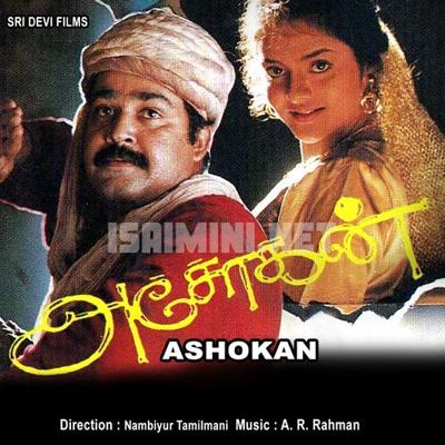 Ashokan (1993) [Original Mp3] A.R. Rahman
