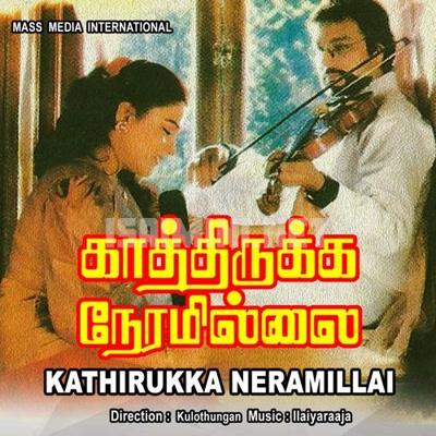 Kathirukka Neramillai (1993) [Original Mp3] Ilaiyaraaja