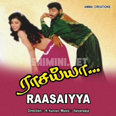 Raasaiyya Album Poster