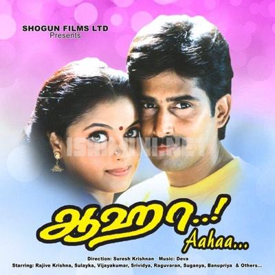 Aahaa (1997) [Original Mp3] Deva