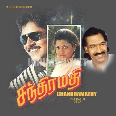 Chandramathy Album Poster