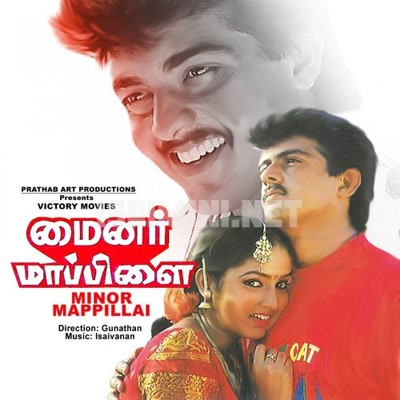 Minor Mappillai (1996) [Original Mp3] Saivannan