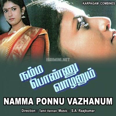 Namma Ponnu Vazhanum (1997) [Original Mp3] S.A. Rajkumar