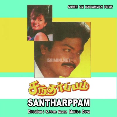 Santharpam (1997) [Original Mp3] Deva