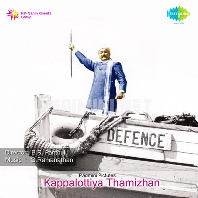 Kappalottiya Thamizhan (1961) [Original Mp3] G. Ramanathan