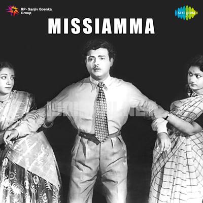 Missiamma (1955) [Original Mp3] S. Rajeswara Rao