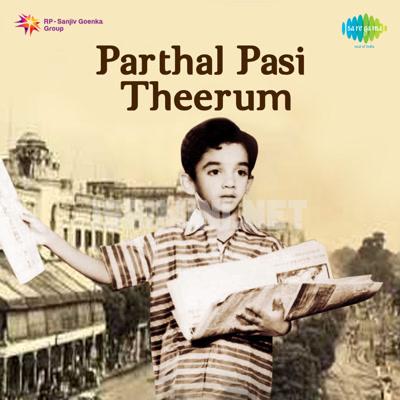 Paarthaal Pasi Theerum (1962) [Original Mp3] Viswanathan-Ramamoorthy