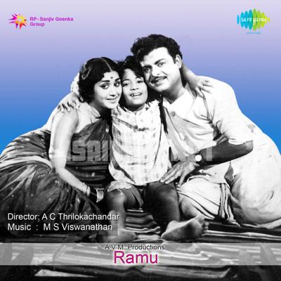 Ramu (1966) [Original Mp3] M. S. Viswanathan