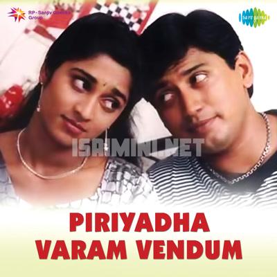 Piriyadha Varam Vendum (2001) [Original Mp3] S. A. Rajkumar