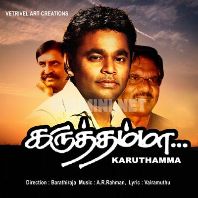 Karuththamma Album Poster