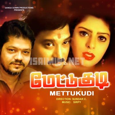 Mettukudi (1996) [Original Mp3] Sirpy