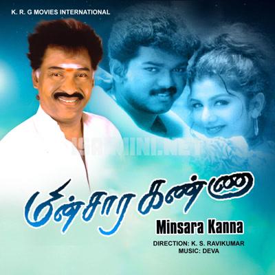 Minsara Kanna (1999) [Original Mp3] Deva