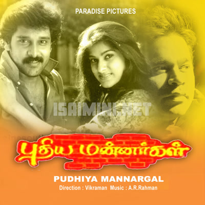 Pudhiya Mannargal (1994) [Original Mp3] A. R. Rahman